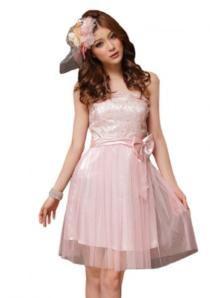 Cocktailkleid in zartem Rosa - <br /> <b>Notice</b>:  Undefined index: altTail in <b>/home/vipdress/public_html/tools/smarty/compile/3a21d04bf1b909ed03be781795539a91ac65494e.file.product.tpl.php</b> on line <b>264</b><br />